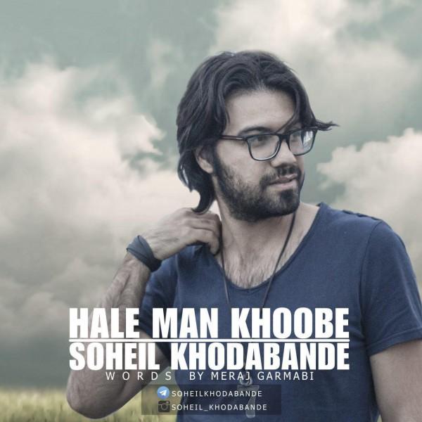 Soheil Khodabande - Hale Man Khoobe