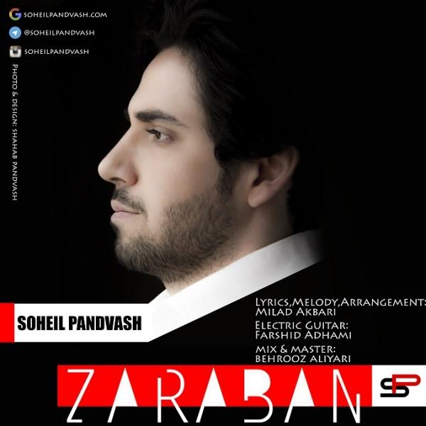 Soheil Pandvash - Zaraban
