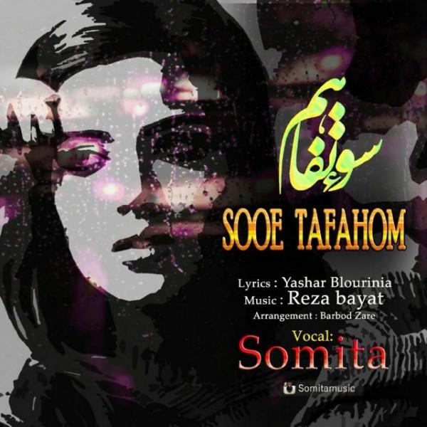 Somita - Sooe Tafahom