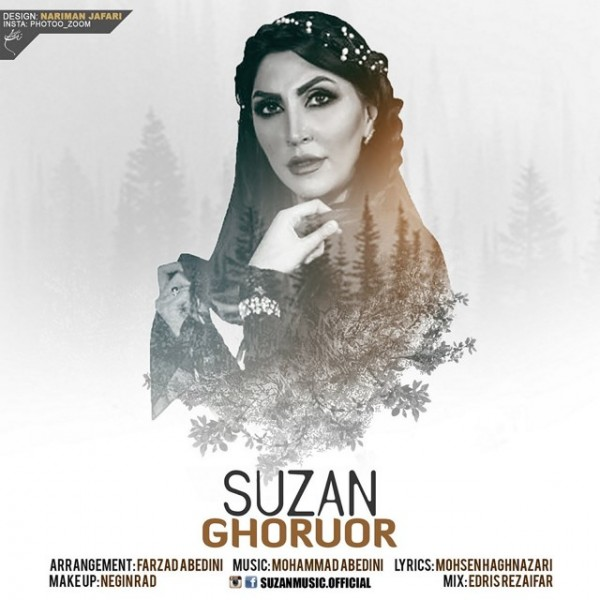 Suzan - Ghorour