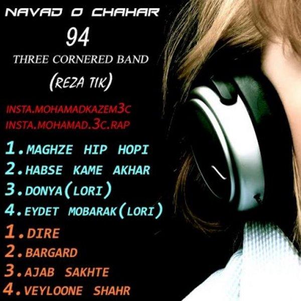 Three Cornered Band - Ajab Sakhte