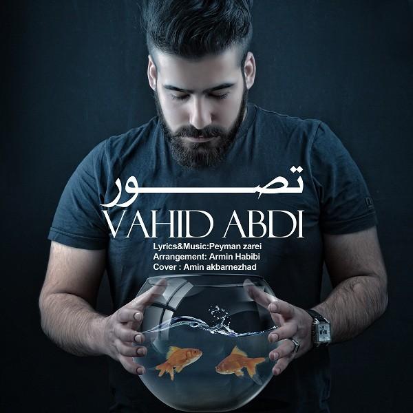 Vahid Abdi - Tasavor