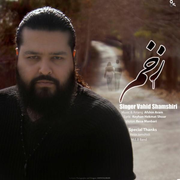 Vahid Shamshiri - Zakhm