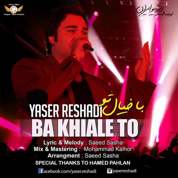 Yaser Reshadi - Ba Khiale To