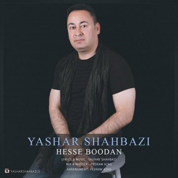 Yashar Shahbazi - Hesse Boodan