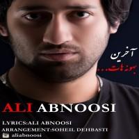 Ali-Abnoosi-Akharin-Bahoonehat