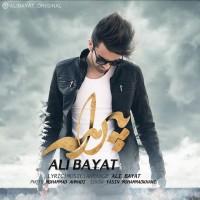 Ali-Bayat-Bi-Rahe
