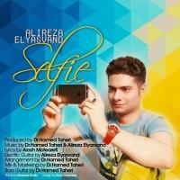 Alireza-Elyasvand-Selfie