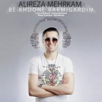 Alireza-Mehrkam-Bekhoone-Barmigardim