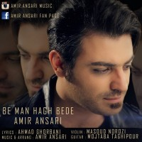 Amir-Ansari-Be-Man-Hagh-Bede