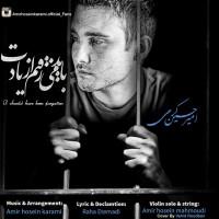 Amir-Hossein-Karami-Bayad-Miraftam-Az-Yadet