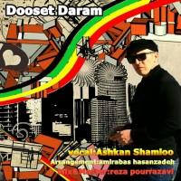 Ashkan-Shamloo-Dooset-Daram