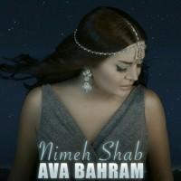 Ava-Bahram-Nimeh-Shab