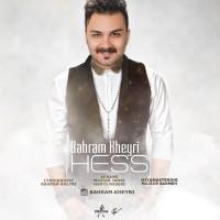 Bahram-Kheyri-Hess
