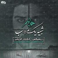 Chaartaar-Shabihe-Yek-Mordab-Remix