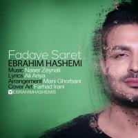 Ebrahim-Hashemi-Fadaye-Saret