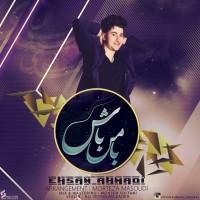 Ehsan-Ahmadi-Ba-Man-Bash
