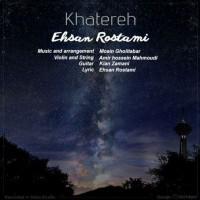 Ehsan-Rostami-Khatereh