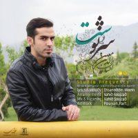Ehsanodin-Moein-Sarnevesht