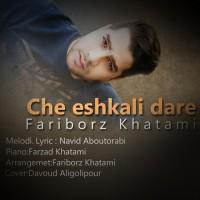 Fariborz-Khatami-Che-Eshkali-Dare