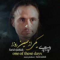 Farid-Rashidi-Yeki-Az-Hamin-Rooza