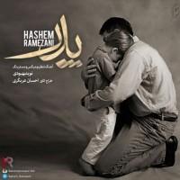 Hashem-Ramezani-Pedar