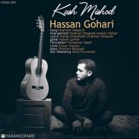 Hassan-Gohari-Kash-Mishod