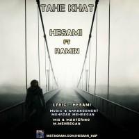 Hesami-Tahe-Khat-Ft-Ramin