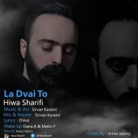 Hiwa-Sharifi-La-Dvay-To