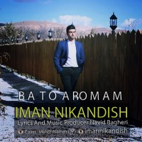 Iman-Nikandish-Ba-To-Aromam