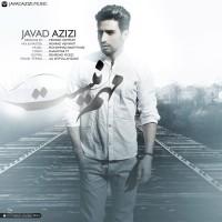 Javad-Azizi-Mohem-Nist