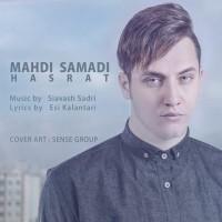 Mahdi-Samadi-Hasrat
