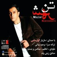 Maziar-Kiarostami-Tane-Shahr