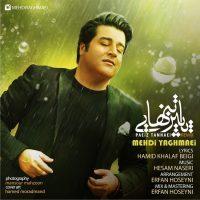 Mehdi-Yaghmaei-Paeize-Tanhaei-Remix