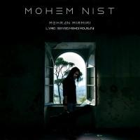 Mehran-Mirmiri-Mohem-Nist