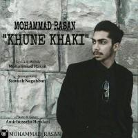 Mohamad-Rasan-Khune-Khaki