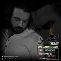 Mohammad-Farahani-Mabood