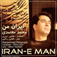 Mohammad-Motamedi-Irane-Man