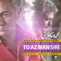 Mohammad-Reza-Hedayati-To-Az-Man-Siri-Arash-Seda-Nima-Yahya-Remix