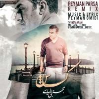 Mojtaba-Elyasi-Kaash-Remix