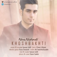 Nima-Niyakerati-Khoshbakhti