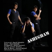 Omid-Shakibi-Ashegham