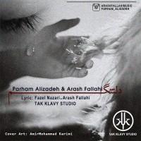 Parham-Alizadeh-Arash-Fallahi-Deltangam