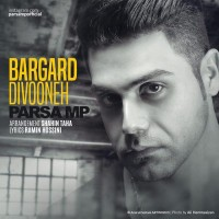 Parsa-MP-Bargard-Divooneh