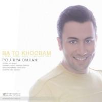 Pouriya-Omrani-Bato-Khoobam