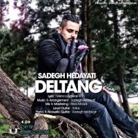 Sadegh-Hedayati-Deltang