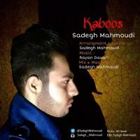 Sadegh-Mahmoudi-Kaboos