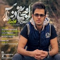 Saleh-Rezaei-Inja-Tahe-Donyas