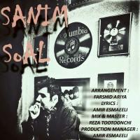 Sanim-Soal