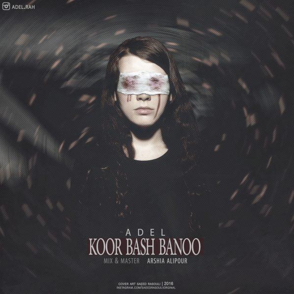 Adel - Koor Bash Banoo